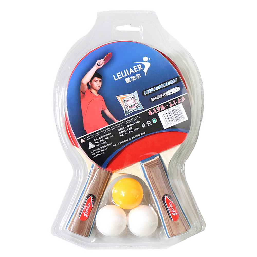Professional Table Tennis Racket Set For 2 Player 2 Table Tennis Bats Rackets With 3 Ping Pong Balls For School Home Sports