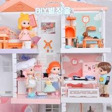 Cutebee diy Дом кукольные домики миниатюрный кукольный домик