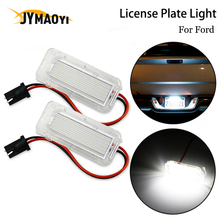 JYMAOYI LED License Plate Light Car Truck Number Plate Light for Ford Focus 3 Galaxy KUGA Fiesta C MAX led Error Free Tail light high quality chrome tail light cover for ford focus 08 11 hatchback free shipping