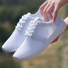 women vulcanize shoes fashion sneakers
