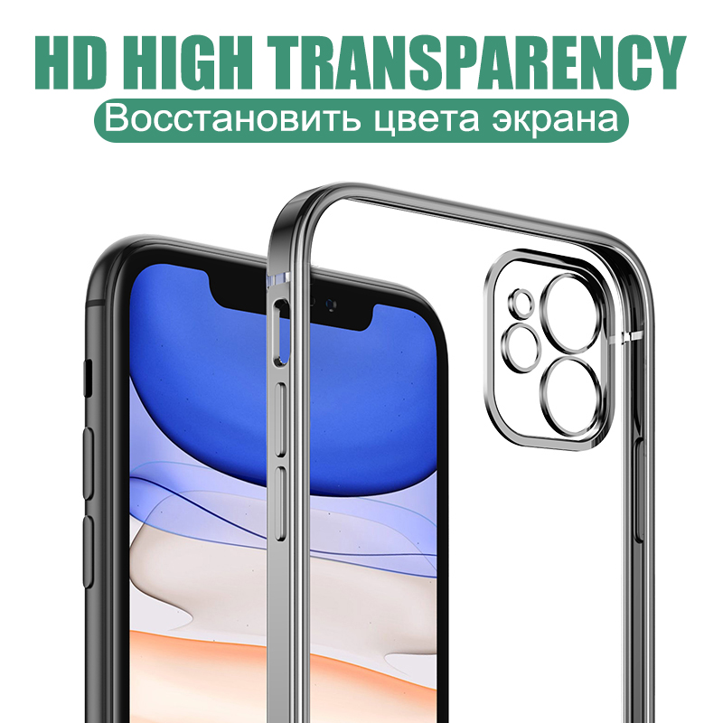 Case mate iphone 11