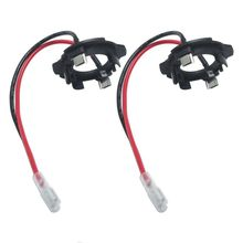 цена на 2Pcs H7 LED Headlight Bulb Base Holder Retainer Headlamp Socket Adapter For Golf 5 MK5