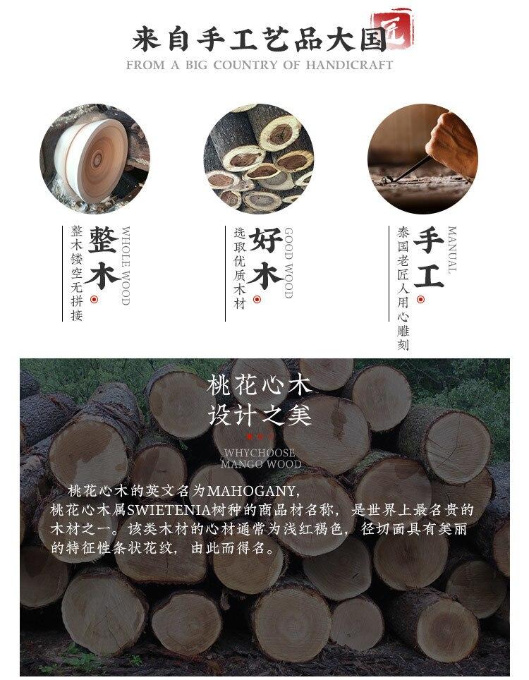 Southeast ásia de madeira sólida artesanal, lata