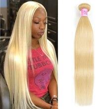 Extensions de cheveux brésiliens naturels-UNice Hair Company, mèches de cheveux humains remy, tissage de cheveux, lisses, blonds 613, 10 à 24 pouces, 1 lot