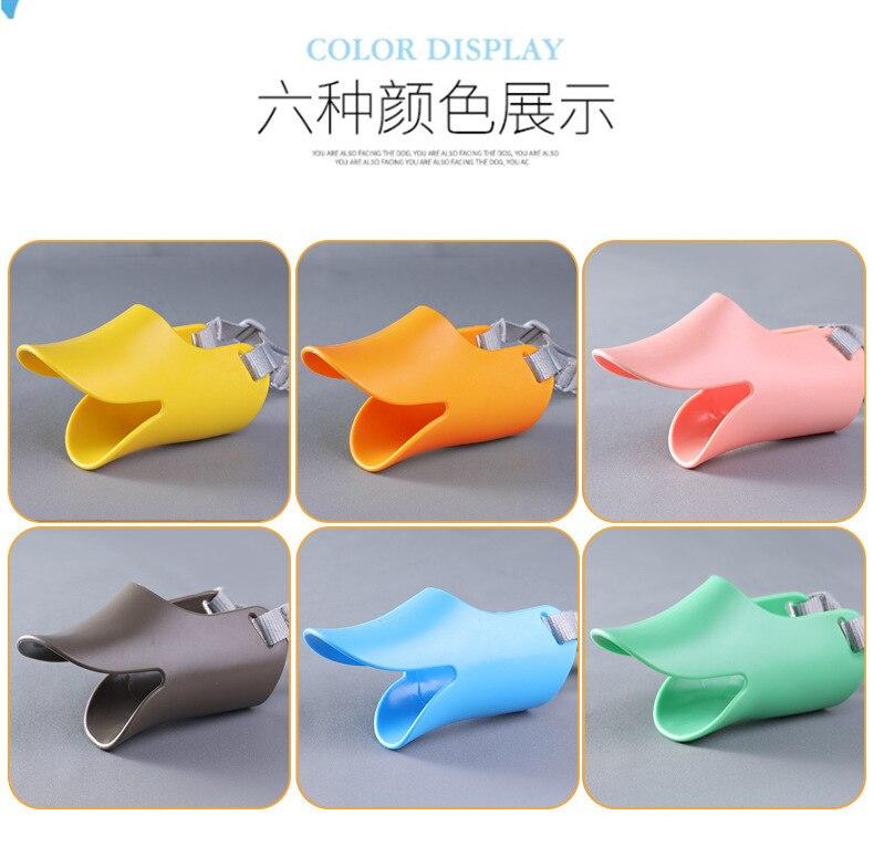 Dog Face Mask Case Anti-Bite Anti-PET Bottle Nipple Mouth Case Anti-Called Maker Zhi Fei Qi Dog Teddy Dog Supplies