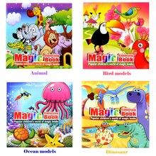 4 шт/много 22 страниц милый стиль животное рисунок живопись книга Убить время переезда головоломка волшебные дети DIY раскраски