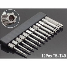 50 мм 8 шт. или 12 шт. набор безопасных магнитных отверток с защитой от вскрытия сверла биты для отвертки шестигранные звездообразные плоские г...