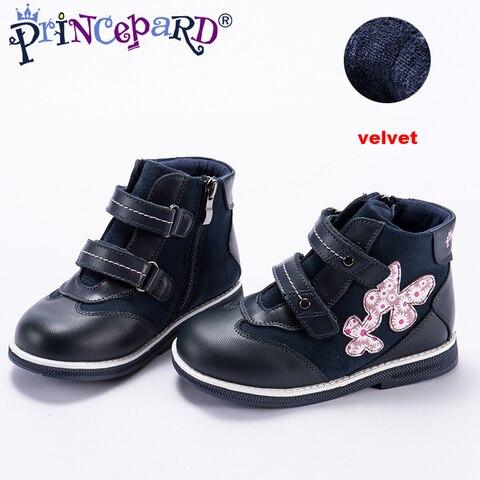 sapatos ortopedicos para criancas funcao de correcao de alta qualidade para meninas e meninos botas