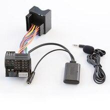 Biurlink Car Radio Bluetooth 5.0 Music AUX Cable Microphone Handsfree Adapter Ha