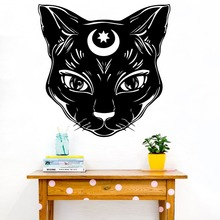 Cartoon Geometric Witch Cat Moon Wall Sticker Nursery Kids Room Pet Magic Witchcraft Animal Decal Bedroom Vinyl LW281
