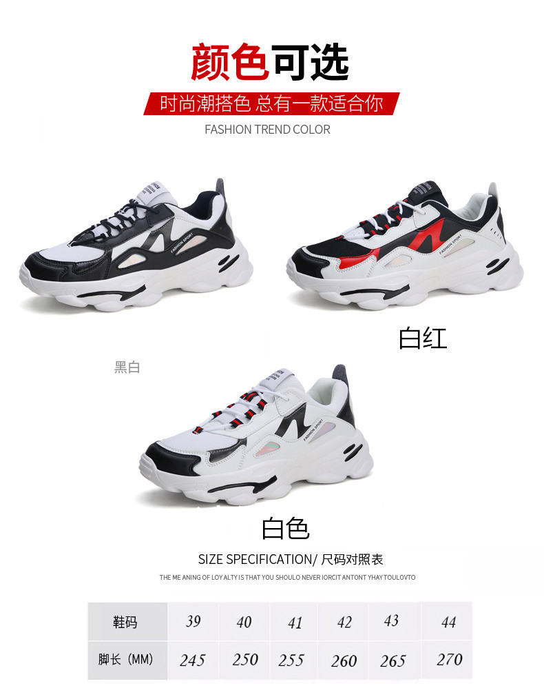 H8d12fa30603447ed99c12883e531dd9bW Men's Casual Shoes Winter Sneakers Men Masculino Adulto Autumn Breathable Fashion Snerkers Men Trend Zapatillas Hombre Flat New