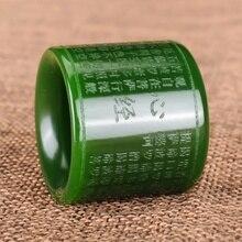 Кольцо из натурального зеленого нефрита, сердце, меридиан, жадеит, буддизм, амулет, модный шарм, ювелирные изделия ручной работы, подарки для женщин и мужчин