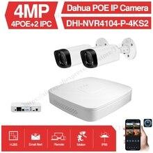 цены Dahua 4MP 4+2/4 Security CCTV Camera Kit Original NVR NVR4104-P-4KS2 16POE & 2/4pcs OEM IP Camera Zoom IPC-HFW4431R-Z 4X ZOOM
