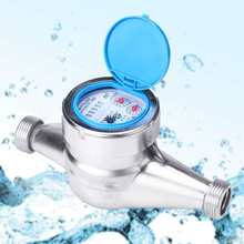 Stainless Steel Water Meter Wet-type Cold Water Meter Plastic Rotor Type Measuring Meter Tap Table Counter Home Garde Tools 15mm(China)