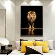 Leão elefante veados zebra animal cartaz da lona arte da parede e impressões sala de estar e decoração casa