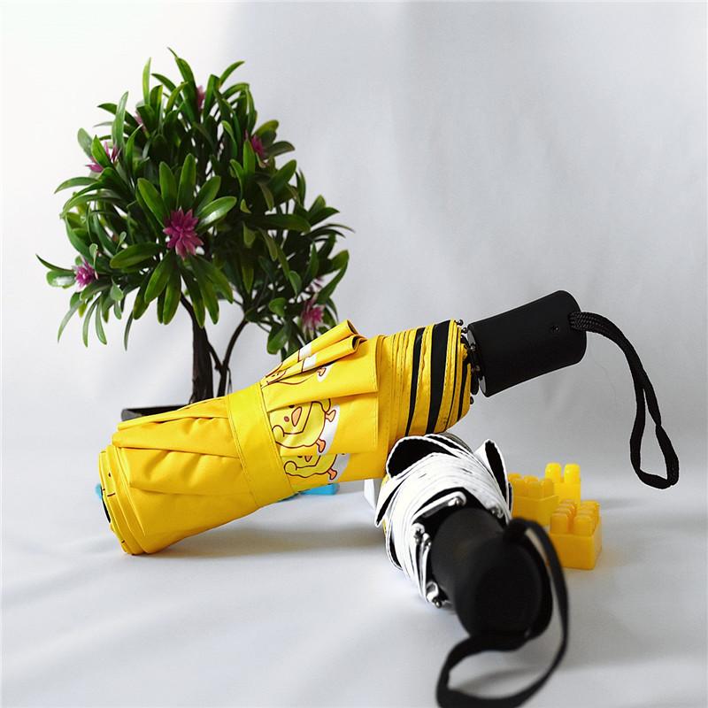 Shaking INBO hong cayi New Style Small Yellow Duck Fresh UV All-Weather Umbrella Three Fold Folding Self-opening Umbrella Suppor
