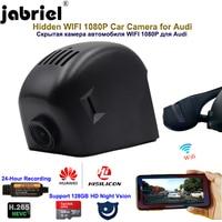 for audi a1 a3 a4 a5 a6 a7 a8 q3 q5 q7 rs3 rs4 rs5 rs7 tt b5 b6 b7 b8 b9 8v c5 c6 c7 8p 1080P Hidden car dvr dash cam car camera