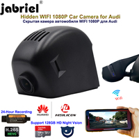 for audi a1 a3 a4 a5 a6 a7 a8 q3 q5 q7 rs3 rs4 rs5 rs7 tt b5 b6 b7 b8 b9 8v c5 c6 c7 8p 1080P Hidden car dvr dash cam car camera