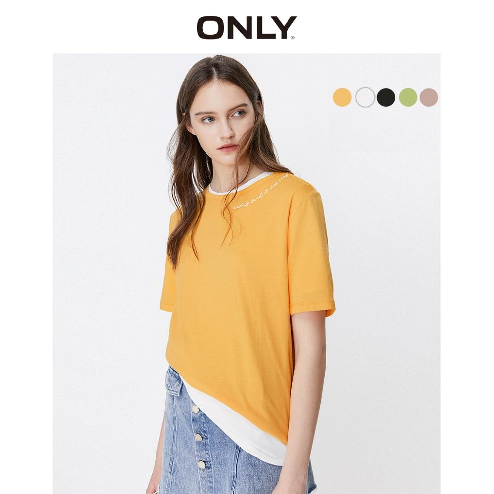 ONLY Women's Loose Fit Round Neckline Letter Print Short-sleeved T-shirt | 120101564