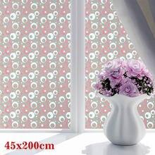 45*200 см матовая утолщенная непрозрачная наклейка на окно для