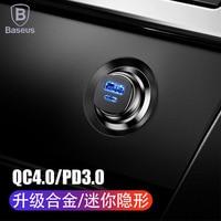 Baseus square pd + qc4. 0 carro montado carregador multi funcional carregador de carro digital duplo usb isqueiro carregador de carro meta Redutores de velocidade     -