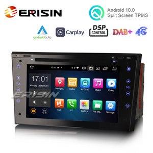 "Image 3 - ES8173P 7 ""אנדרואיד 10.0 רכב DVD עבור אופל Signum Corsa Signum CarPlay & אוטומטי DSP OBD DAB + GPS יום שבת"