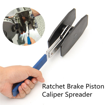 Car Brake Piston Separator Ratchet Tool Stainless Steel Press Twin Quad Separator Pad Disc Repair Kits Special Disassembly Tool tool tool lateralus 2 lp picture disc