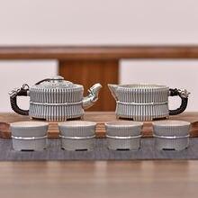 Женская чашка из серебра 999 пробы с бамбуком