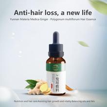 30ml Yunnan Materia Medica anti-saç dökülmesi özü zencefil Polygonum Multiflorum saç besleyici sıvı yoğun sıkılaştırıcı sıvı