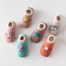 Kids Socks Baby-Boys-Girls Shoes Animal Thicken Toddler Winter Cartoon Warm Rubber Autumn