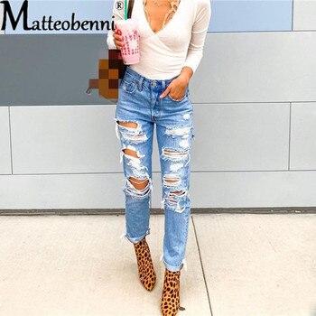 Pantalones largos de pitillo rasgados para mujer, Jeans lisos informales de cintura alta, ropa de calle, moda Vintage 1