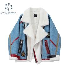 Motorcycle Coat Women Stand Collar Bandage Side Zipped Pocket Blue Vintage Thicken Jacket Outwear Sheepskin Lambswool Teddy Coat