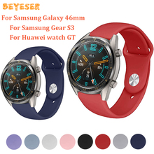 22mm Silicone For huawei watch GT watch straps Replacement For Samsung Galaxy 46mm/gear S3 watches band belt wristband Bracelet stainless steel for huawei watch gt watches strap 22mm for samsung galaxy 46mm gear s3 watch band replacement bracelet wristband