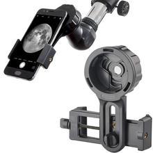 Телескоп адаптер держатель бинокль крепление поддержка мобильного телефона 55-98 мм ширина для iPhone huawei