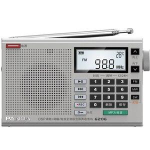 Image 5 - Nowy DSP pełnozakresowy wieża Stereo przenośny odtwarzacz domowy Radio FM odbiornik cyfrowy stacja radiowa Mini głośnik obsługuje FM AM SW MW