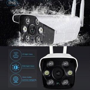 Image 3 - eWeLink Waterproof IP Camera Smart IOT Camera HD 1080P Outdoor two way audio intercom night vision IR LED camera