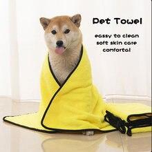 Супер впитывающее полотенце для домашних животных очищающее