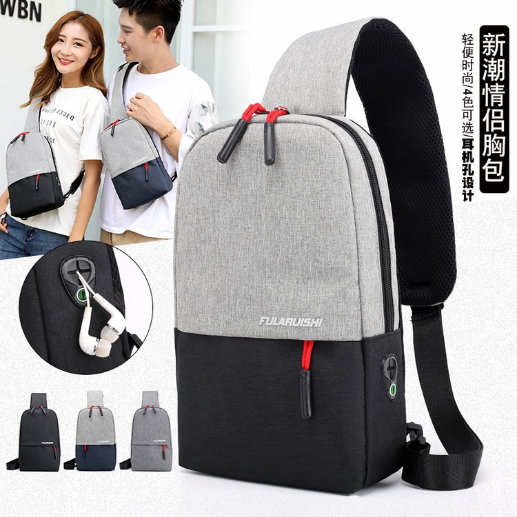 New Style Outdoor Travel Chest Pack 2018 Men And Women Zipper Shoulder Bag Single-shoulder Bag Nylon Bag Headphone Jack Bag