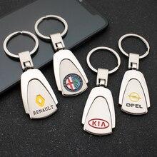 Металлический 3d-брелок с эмблемой для стайлинга автомобиля, брелок для ключей для мини-Лада, Infiniti, Cadillac, Skoda, Citroen, Opel, Ford, VW, аксессуары