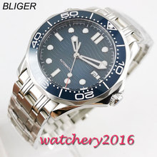 Mens Watch Sterile Automatic Mechanical Steel-Strap Dial Sapphire 41mm Blue Glass-Date