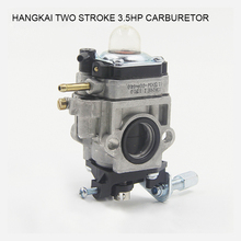 Outboard Motor Carburetor Two Stroke Four Original Authentic For HANGKAI