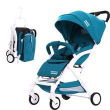Adjustable Luxury Baby Stroller 3 in 1 Portable High Landscape Hot Mom Pink Travel Pram Pushchair