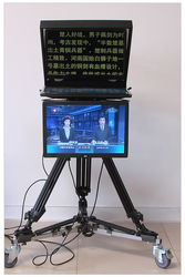 YISHI New 22 Inch Folding Portable Teleprompter for Micro-class Session Moderator Inscription with Dual Display Teleprompter