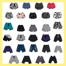 2020   nununu  shorts