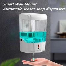 700ml Automatic Liquid Soap Dispenser Touchless Wall Mounted Battery Powered Smart Sensor Hand Washing Container for Bathroom