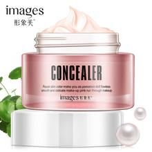 images beauty lazy concealer cream make up moisturizing whitening oil control anti wrinkle facail makeup skin care day cream(China)