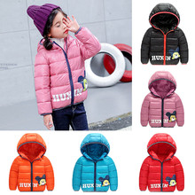 Baby Girls Winter Jacket Warm Kids Thickening Toddler Outerwear Clothes Children Jackets Animal Cartoon Hooded Outfit