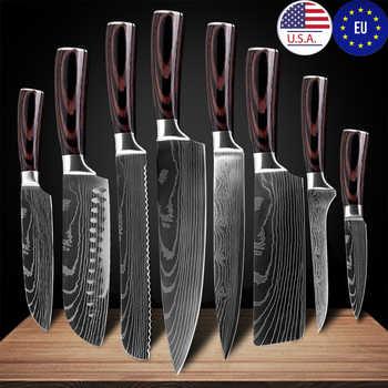 Küche Messer Edelstahl Laser Damaskus Muster Kochmesser Sharp Hackmesser Slicing Utility Messer Werkzeug Küche Zubehör