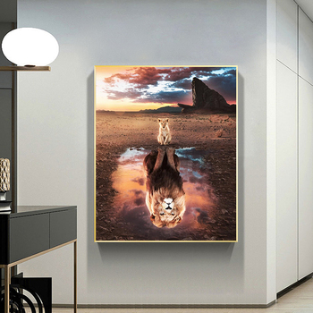 A Lion Cub Sees Himself Big Painting Printed on Canvas 2