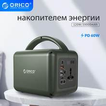 ORICO Tragbare Power Station 220V 120W Backup Batterie AC Outlet 39000mAh Typ C Schnelle Ladung Taschenlampe Für camping Reise